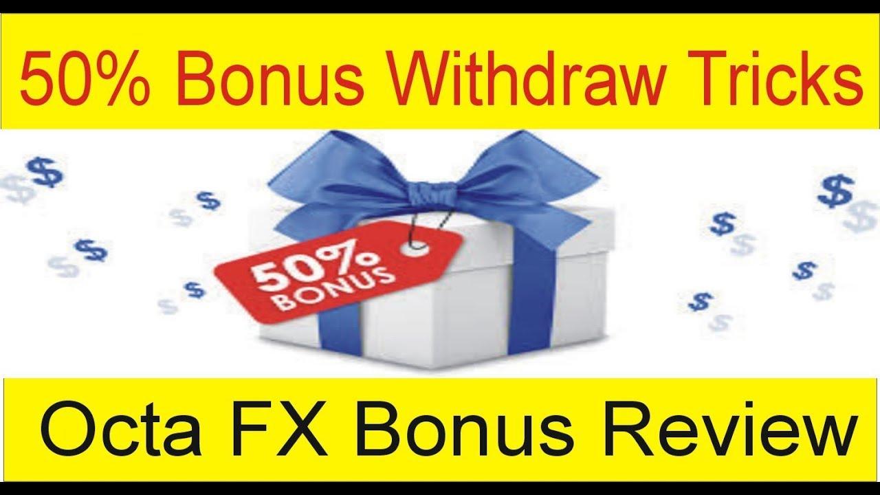 Форекс подарок депозит где и как получить бесплатные биткоины