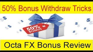Benefits Of Foreign exchange 50% Deposit Bonus | Tani Forex withdraw live proof Hindi and Urdu