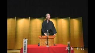 講談親睦会(こうだんむつみかい)060 故・田辺一鶴先生創設【講談大学...