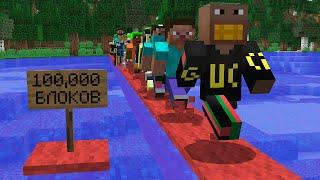 Я попросил 100 игроков пробежать 100,000 блоков