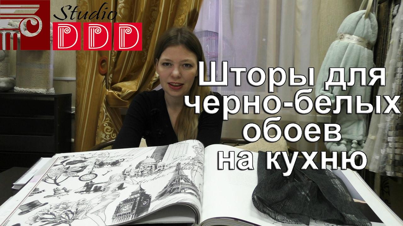 184 Ткани из коллекции Клеопатра от компании Arya. Турецкие ткани .