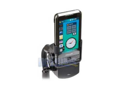 For Samsung SGH-i900 Omnia Car Mount Charger Kit