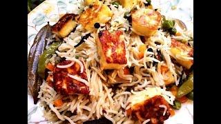 कुकर में पनीर बिरयानी बनाने का सबसे आसान तरीका|Paneer Pulao Recipe|Biryani Recipe