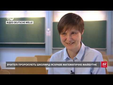 24 Канал: Школярка, яка підкорила Європу: українка здобула пер...