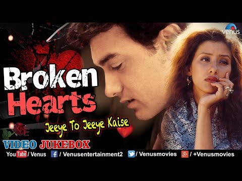 Broken Hearts - Jeeye To Jeeye Kaise | Breakup Songs 2018 | JUKEBOX | Evergreen Hindi Sad Songs