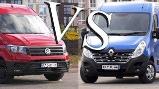 Renault Master VS Volkswagen Crafter /Рено Мастер против Фольксваген Крафтер 2017. КТО КОГО?