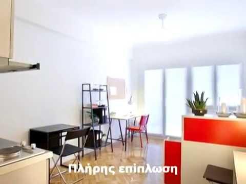 Φοιτητικά Διαμερίσματα Θεσσαλονίκη Oikotrust Επιπλωμένα Στούντιο