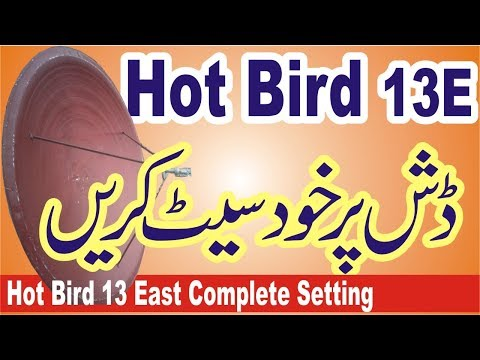Hot Bird 13 East Complete Setting - YouTube