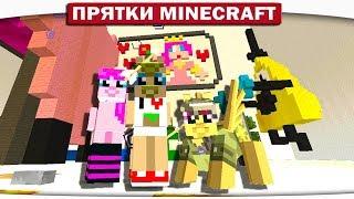 ПРИНЦЕССА МИНИКОШКА - ПРЯТКИ МАЙНКРАФТ #129