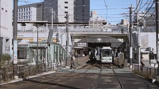 【鉄道動画】都電荒川線(さくらトラム)大塚駅前電停の風景