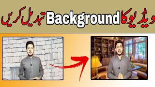 How to Change Video Background In Kinemaster Without Green Screen In Urdu/hindi Detail screenshot 2