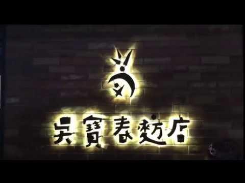 【台北】ボツ動画集【Toru】