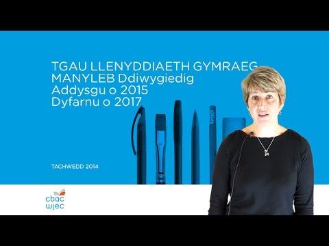 CBAC TGAU Llenyddiaeth Gymraeg - Manyleb Newydd   WJEC GCSE Welsh Literature - New Specification