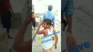 Bhana Jave ✌🤣