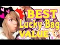 BEST JAPANESE LUCKY BAG VALUE 2017|SUPER KAWAII GOODS & MORE from NOA2 【2017年福袋】