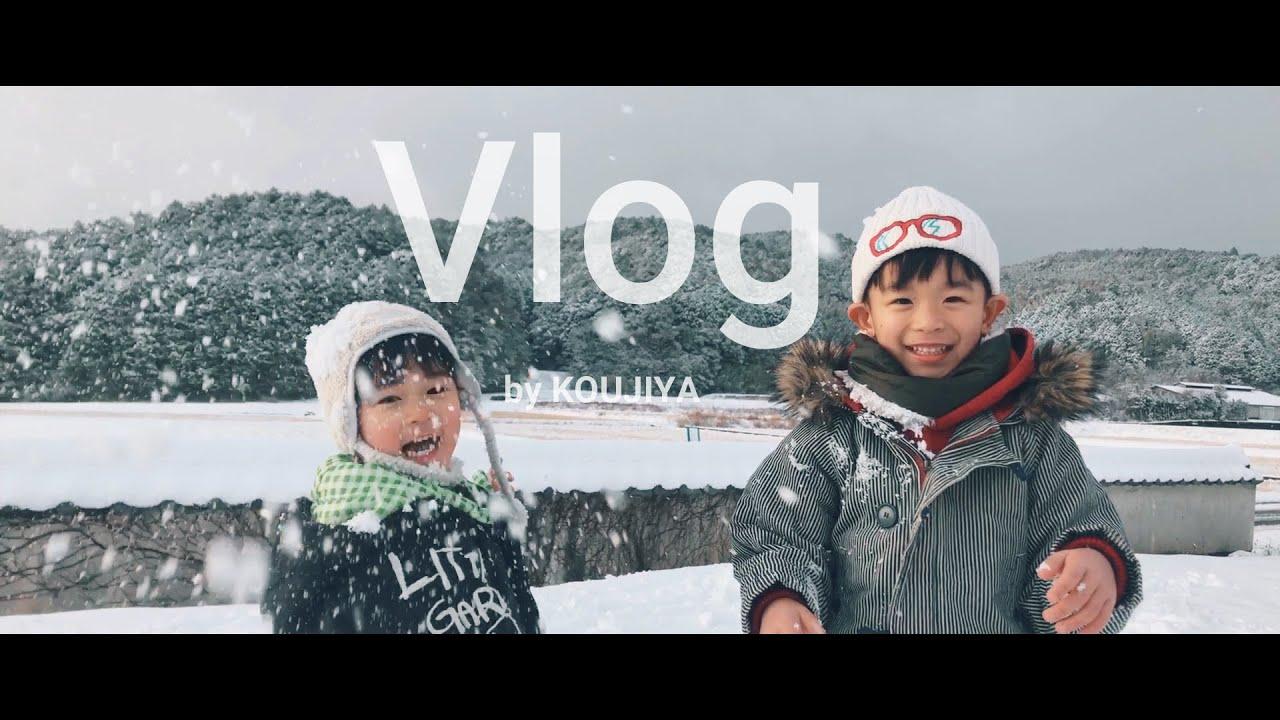 【Vlog】雪が積もった☆/iPhoneで撮影/早起きして庭で雪遊び/子供たちと