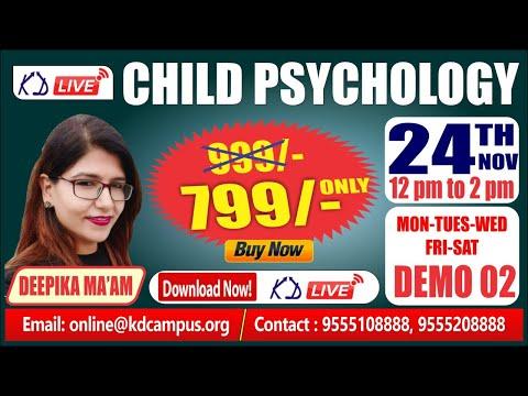 NEW BATCH    CHILD PSYCHOLOGY     CTET EXAM-2020    BY DEEPIKA MAM