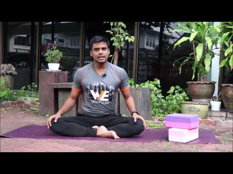 How to practice Hanumanasana/Monkey Pose safely.