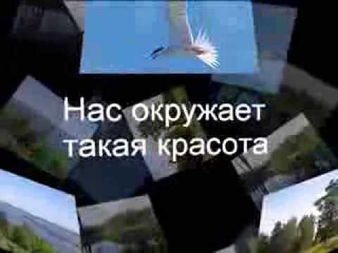 Татарстан- мой край родной