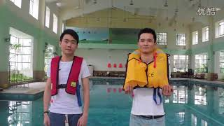 how to use a inflatable life jacket.flv