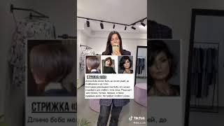 Модные женские причёски на 2021 год