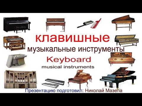РАЗВИТИЕ РЕБЕНКА Инструменты Домашнего мастера