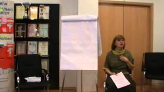 Позитивная психология при работе с клиентом(, 2012-11-07T19:36:48.000Z)