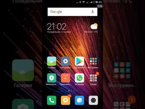 Вот ссылка https://tubemate-youtube-downloader.ru.uptodown.com/android Чем я монтирую? Power directo
