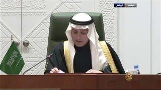 الجبير يعلن قطع المملكة العربية السعودية العلاقات الدبلوماسية مع إيران وطرد دبلوماسييها