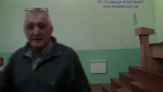 OO Edinaya Fontanka Odessa 329