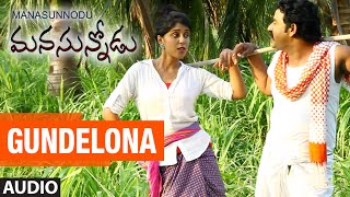 Gundelona Full Song (Audio) ||
