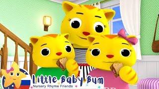 День и Ночь | Мои первые уроки | Детские песни | Little Baby Bum