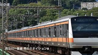 西立川駅発車メロディー【高音質】