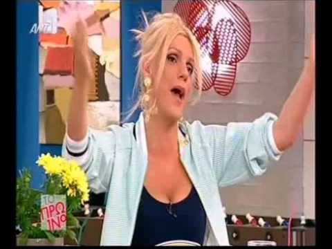 gossip-tv.gr  Σε ποιο μοιάζει το παιδι των Σκορδα-Λιαγκα
