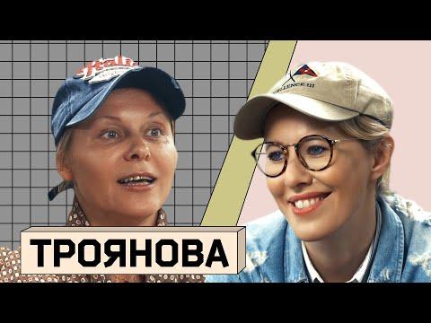 Ольга из сериала ольга актриса