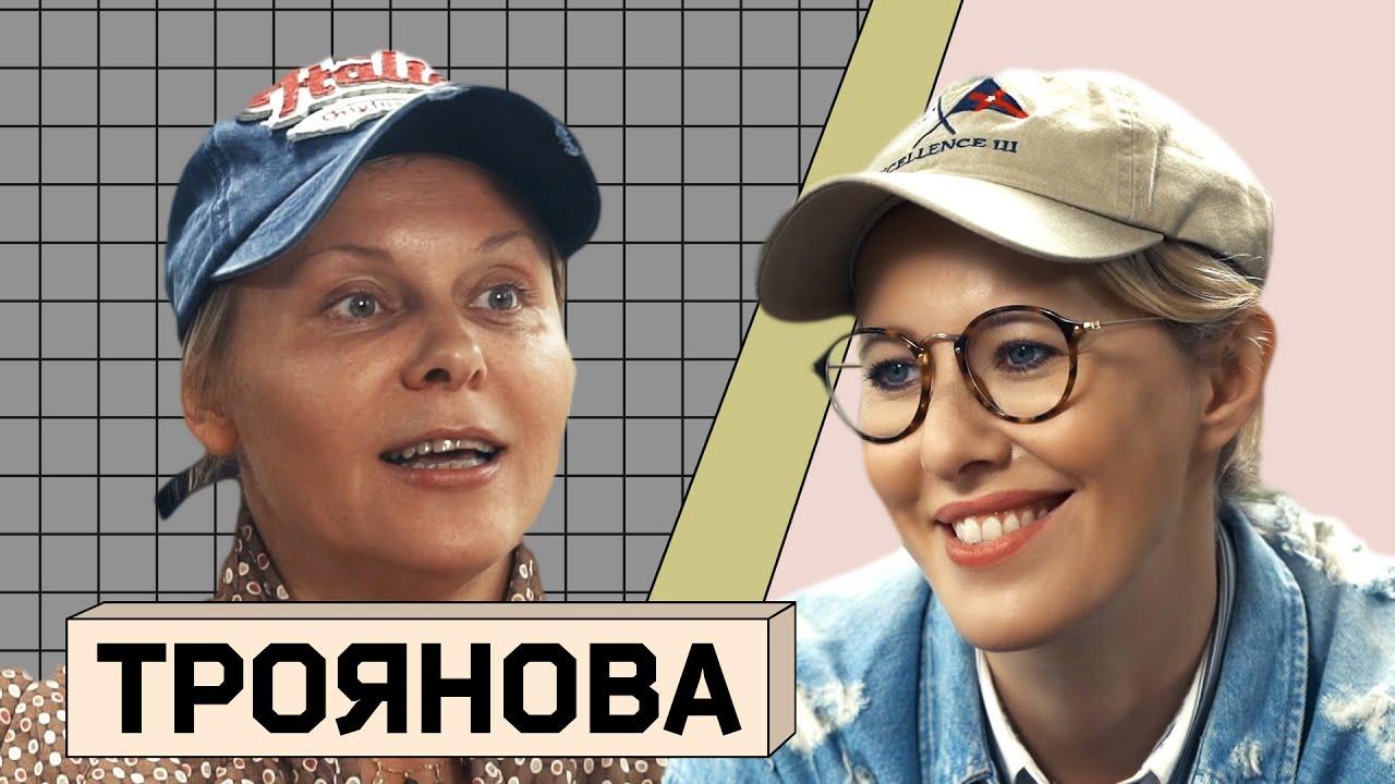 ЯНА ТРОЯНОВА: Об аяуаске, попытке самоубийства и русском народе