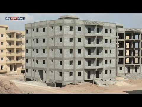 مشروعات سكنية بأسعار مخفضة في مصر  - نشر قبل 3 ساعة