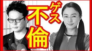 ホットニュース - 【不倫】仲間由紀恵 激太りは不倫が原因!?田中哲司...