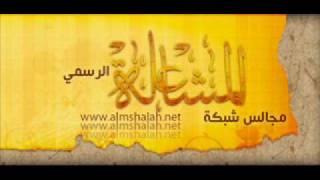 شيله الا يالله لـ سعد بن جدلان وإنشاد محمد بن زميع