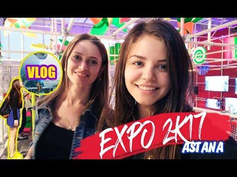 СТОЛИЧНЫЙ ВЛОГ: EXPO 2017, АСТАНА! ОСТОРОЖНО СПОЙЛЕРЫ!