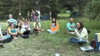Имрам, Сатсанг с Мастером. Крийя. Ответы на вопросы (Киев, 08.06.2013)