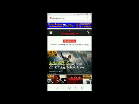 How to download movies from Telugupalaka