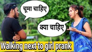 Walking Next TO Girls Prank |Prank Gone Wrong | khujli baba