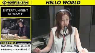 番組コーナー「ENTERTAINMENT STREAM F」 ゲストに佐藤めぐみさんをお迎...