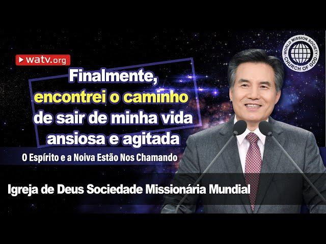 O Espírito e a Noiva Estão Nos Chamando [Igreja de Deus, IDDSMM, Ahnsahnghong, Deus Mãe]