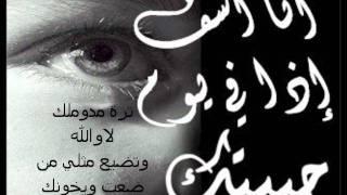 اه ان شاء الله-عقيل العربي