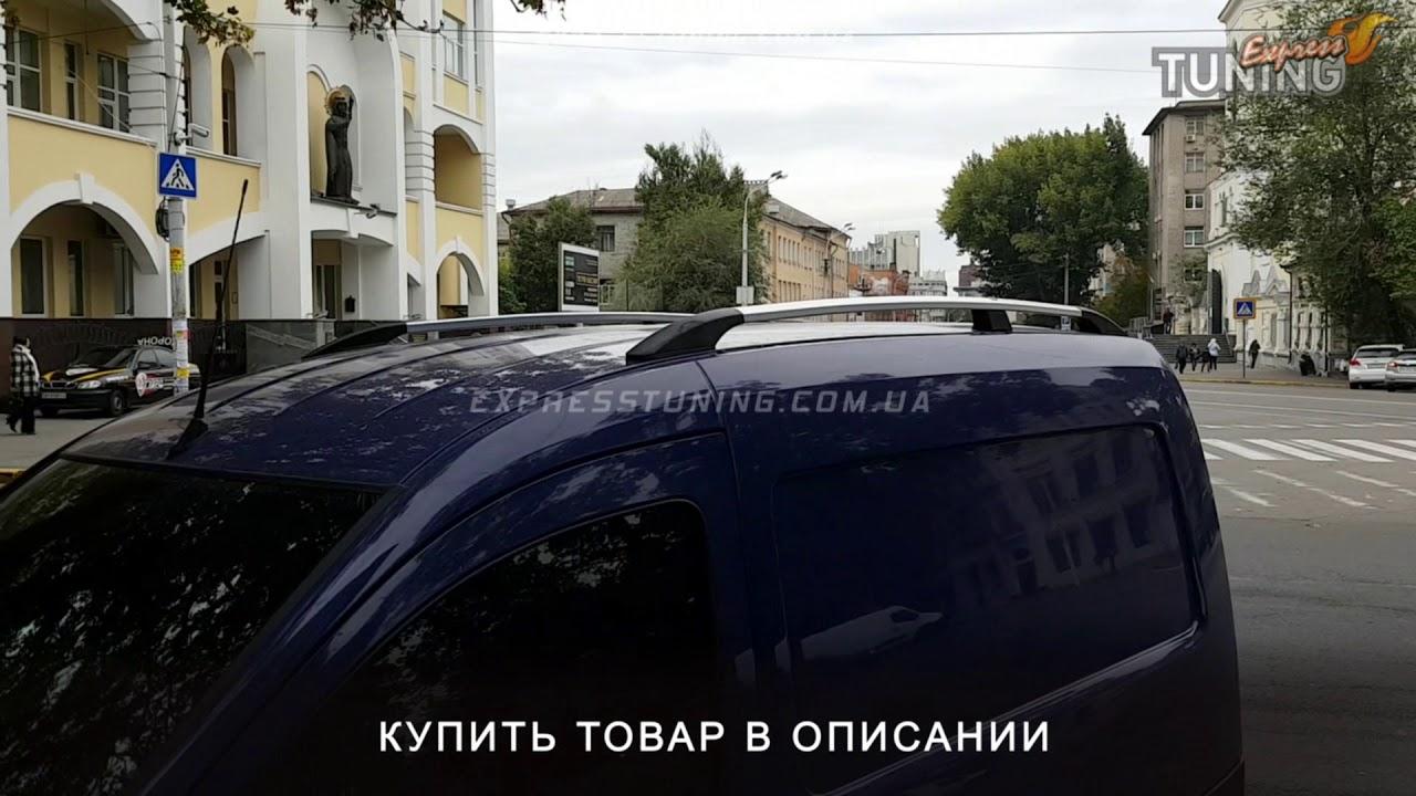 Более 320 объявлений о продаже подержанных опель комбо пасс. На автобазаре в украине. На auto. Ria легко найти, сравнить и купить бу opel combo пасс. С пробегом любого года.