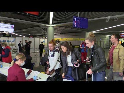 В Краснодарском крае принято решение об обязательной изоляции прибывающих из Москвы и Петербурга.
