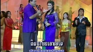 គន់មើលក្នុងសួន(Khmer karaoke)Kuon Merl Knong Soun