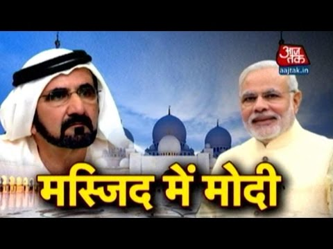 UAE: PM Modi To Visit Sheikh Zayed Grand Mosque | Part 1